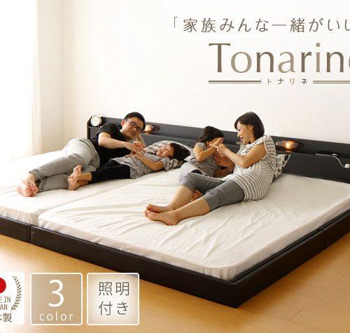 【ローベッド・フロアベッド】国産・棚・照明・コンセント付き「Tonarine トナリネ」